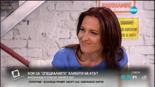 Цонев: КТБ е функционирала като финансова пирамида