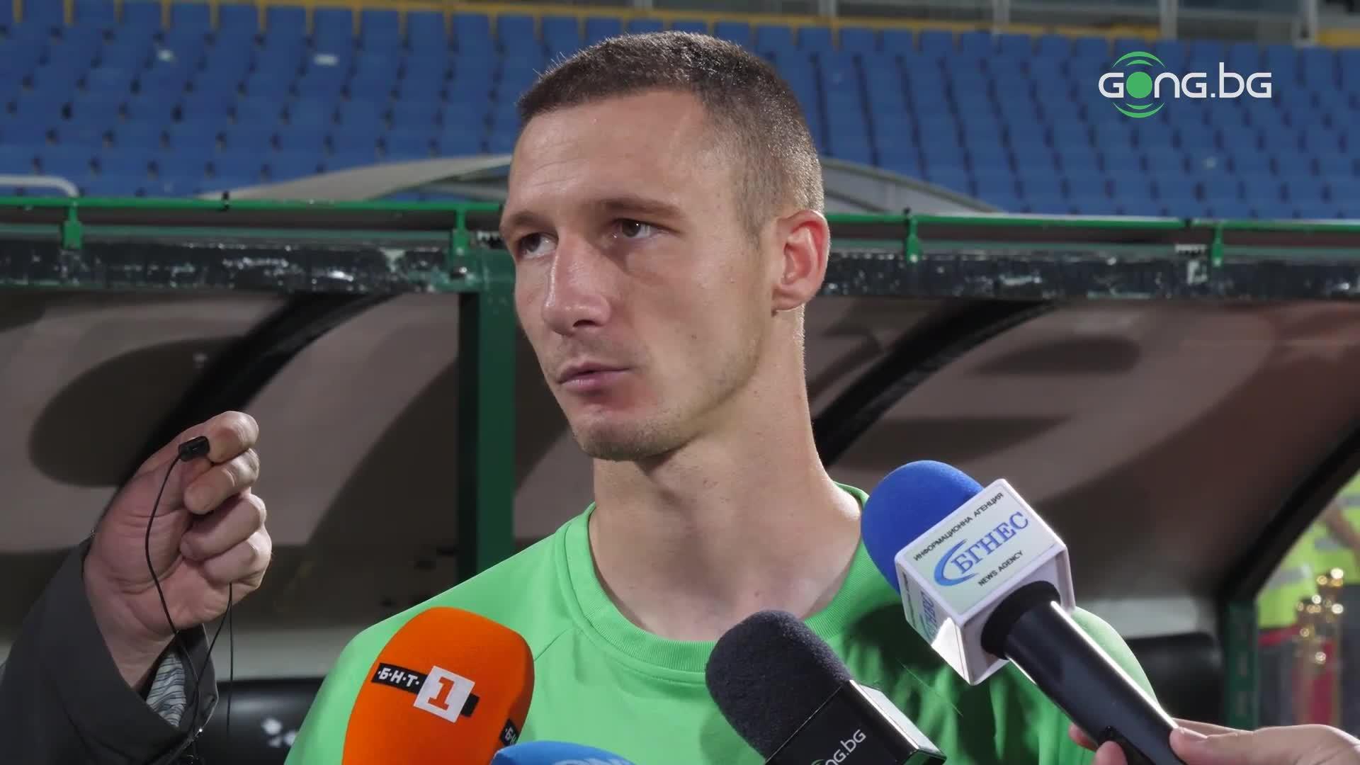 Недялков: Надявам се да отида да поиграя скоро някъде другаде