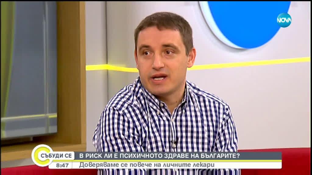 14,5% от българите са страдали от психични разстройства в някакъв етап от живота си