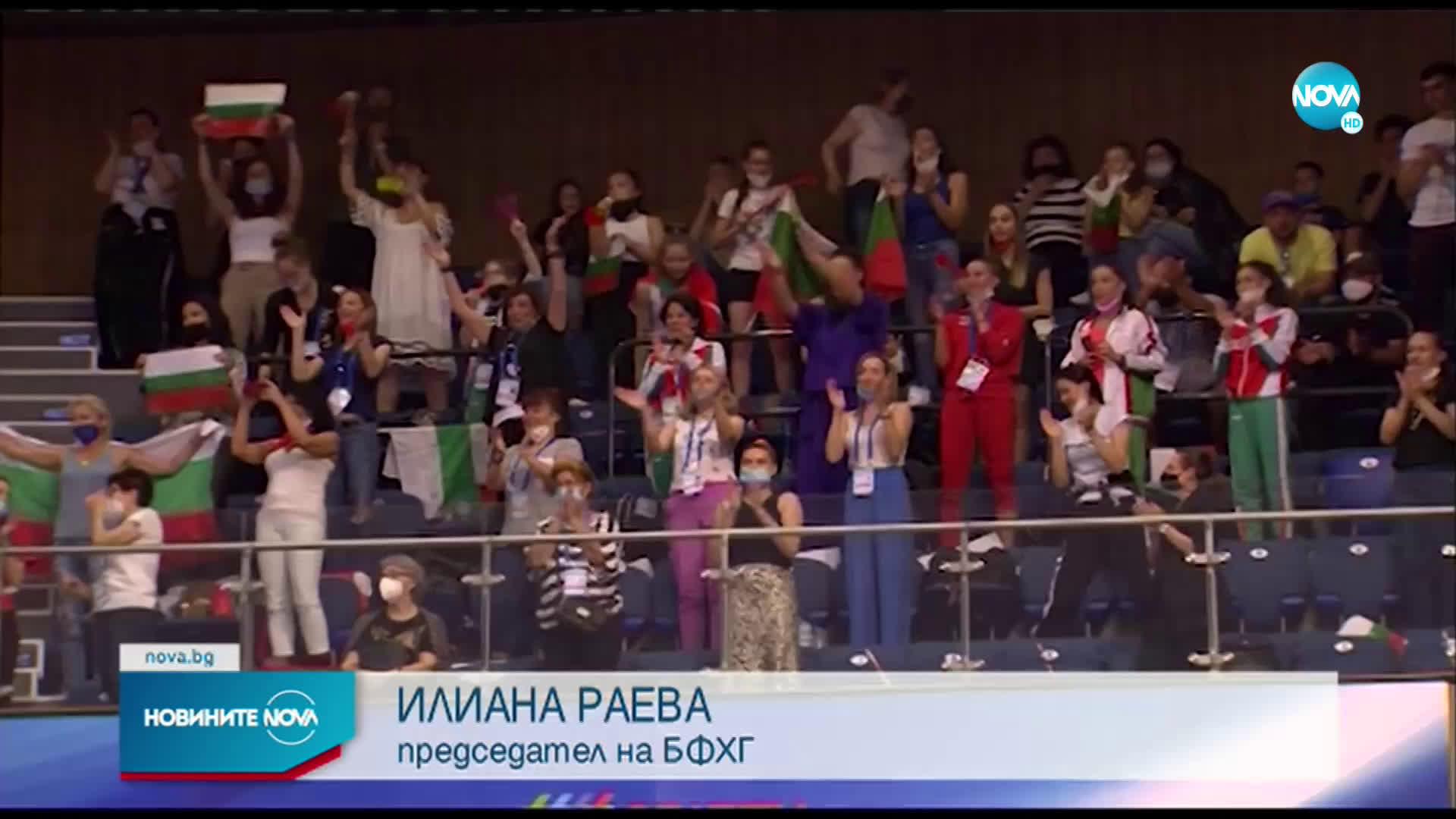Злато и сребро за ансамбъла ни по художествена гимнастика на Европейското