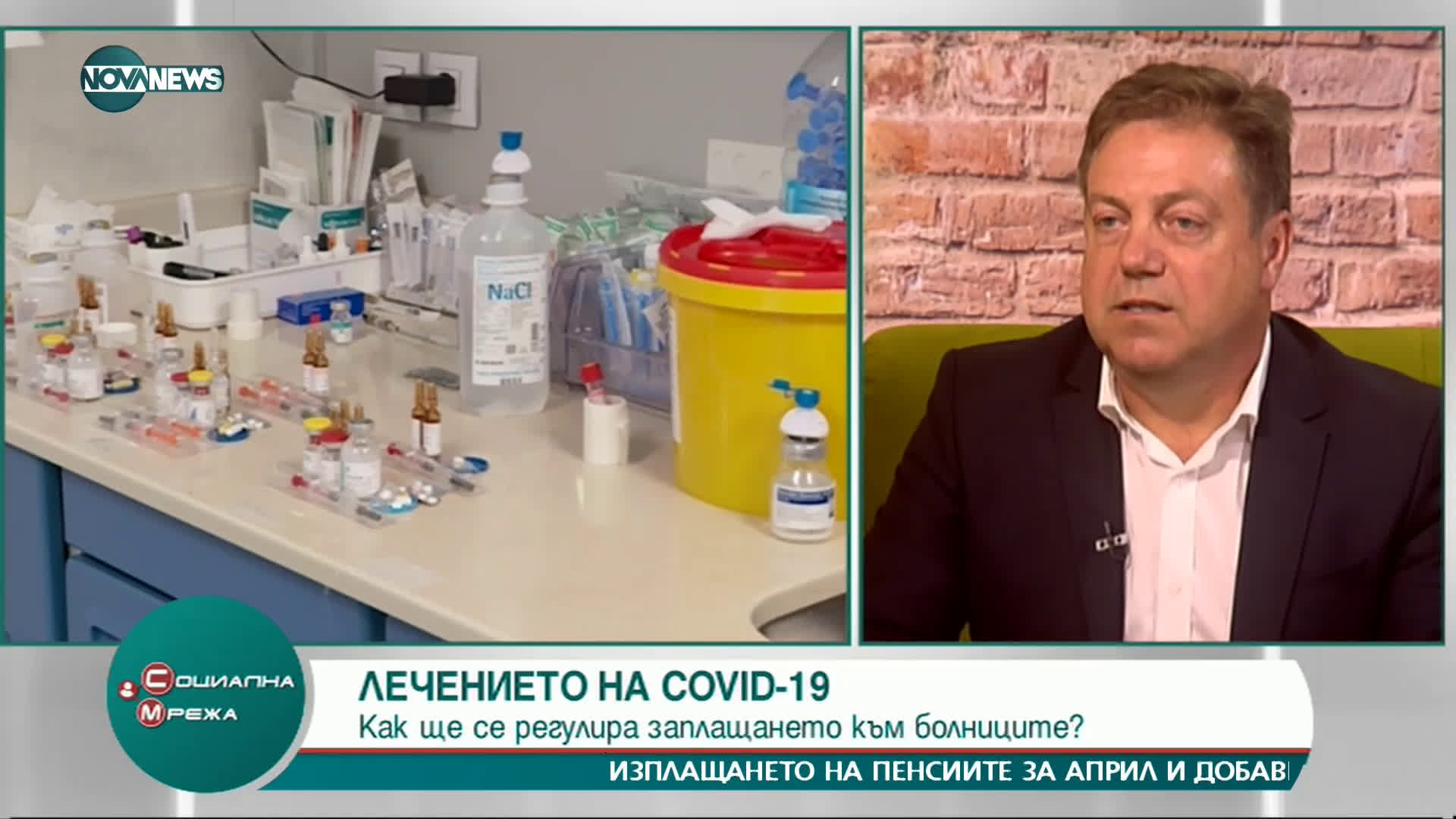 Д-р Иван Маджаров: Антигенните тестове вече ще важат за покриване на лечението от Здравната каса