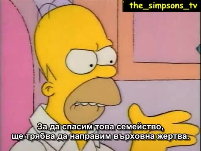 Порно видео в семействе симпсонов на сайте
