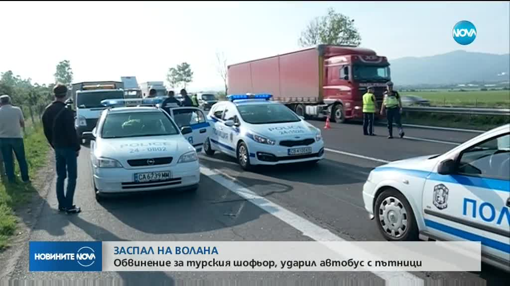 ЗАСПАЛ НА ВОЛАНА: Обвинение за турския шофьор, ударил автобус с пътници