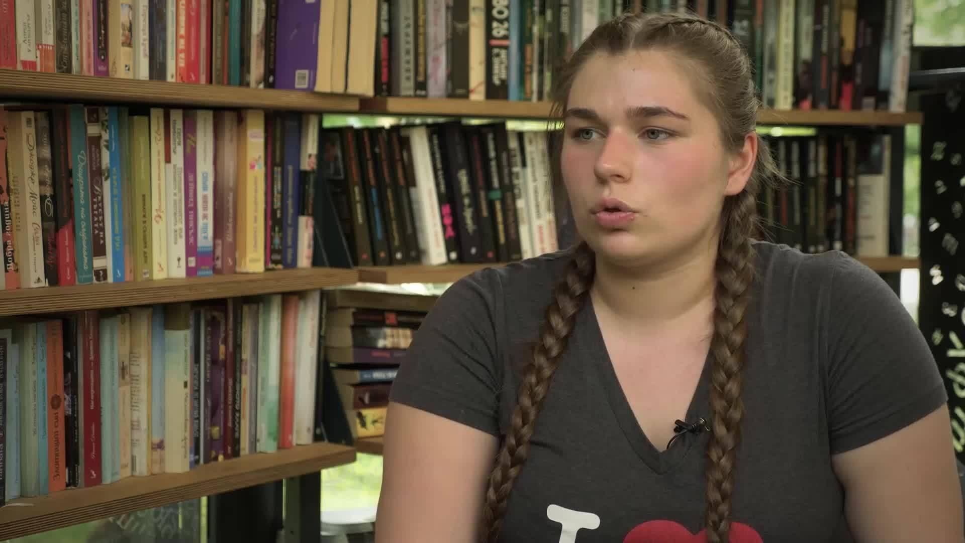 Български ученици разработват стартъп идеи