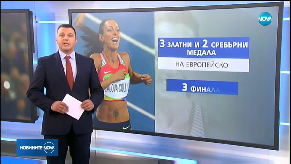 Ивет Лалова спечели квота за Олимпиадата в Токио