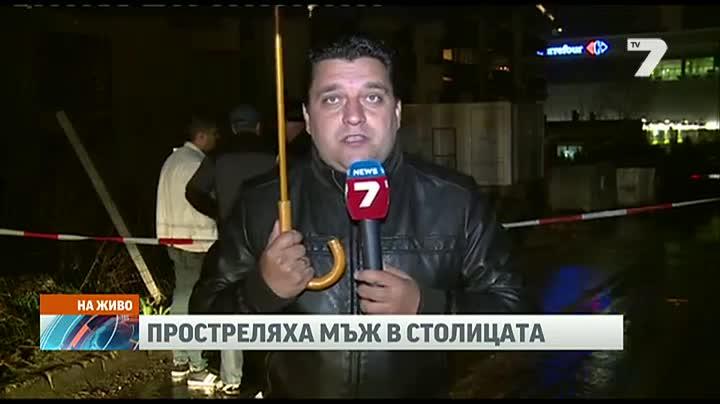 "Убиха Борислав Манджуков в района на бул. \"" България \"""