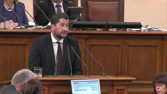 Иванов: В България все повече може да се говори за върховенството на главния прокурор
