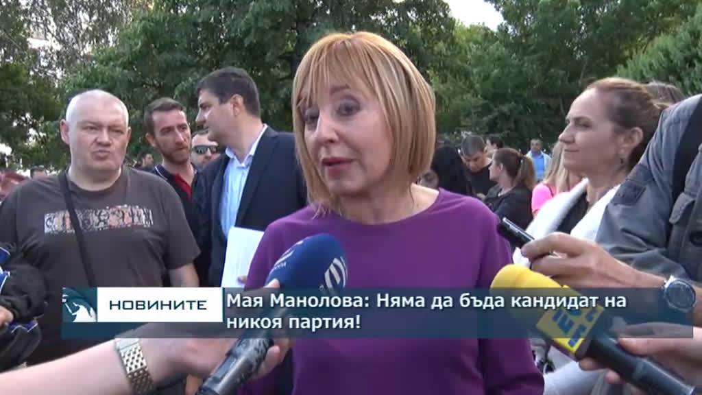 Мая Манолова: Няма да бъда кандидат на никоя партия!