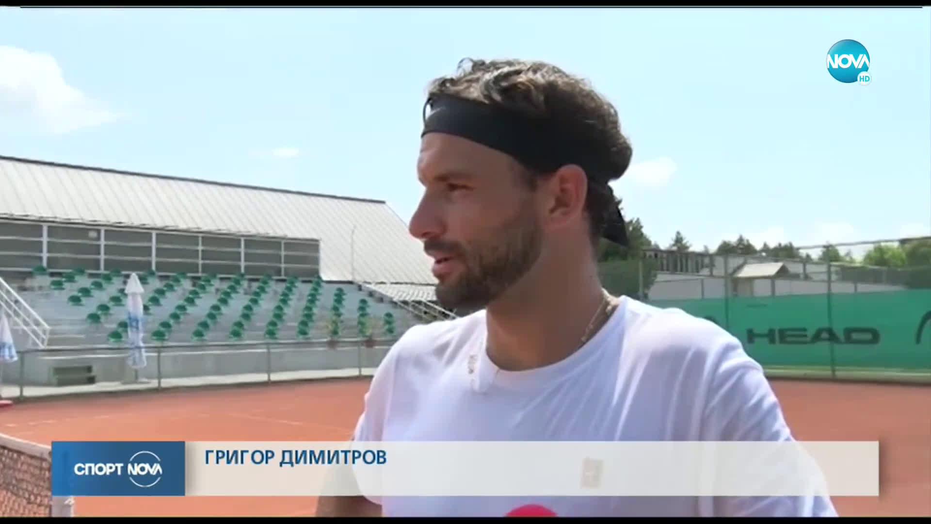Гришо отново в България, тренира в родния му град
