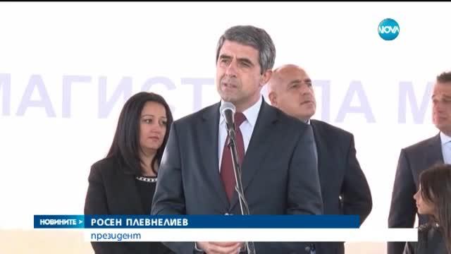 """Пуснаха участък от магистрала """"Марица"""" в експлоатация"""