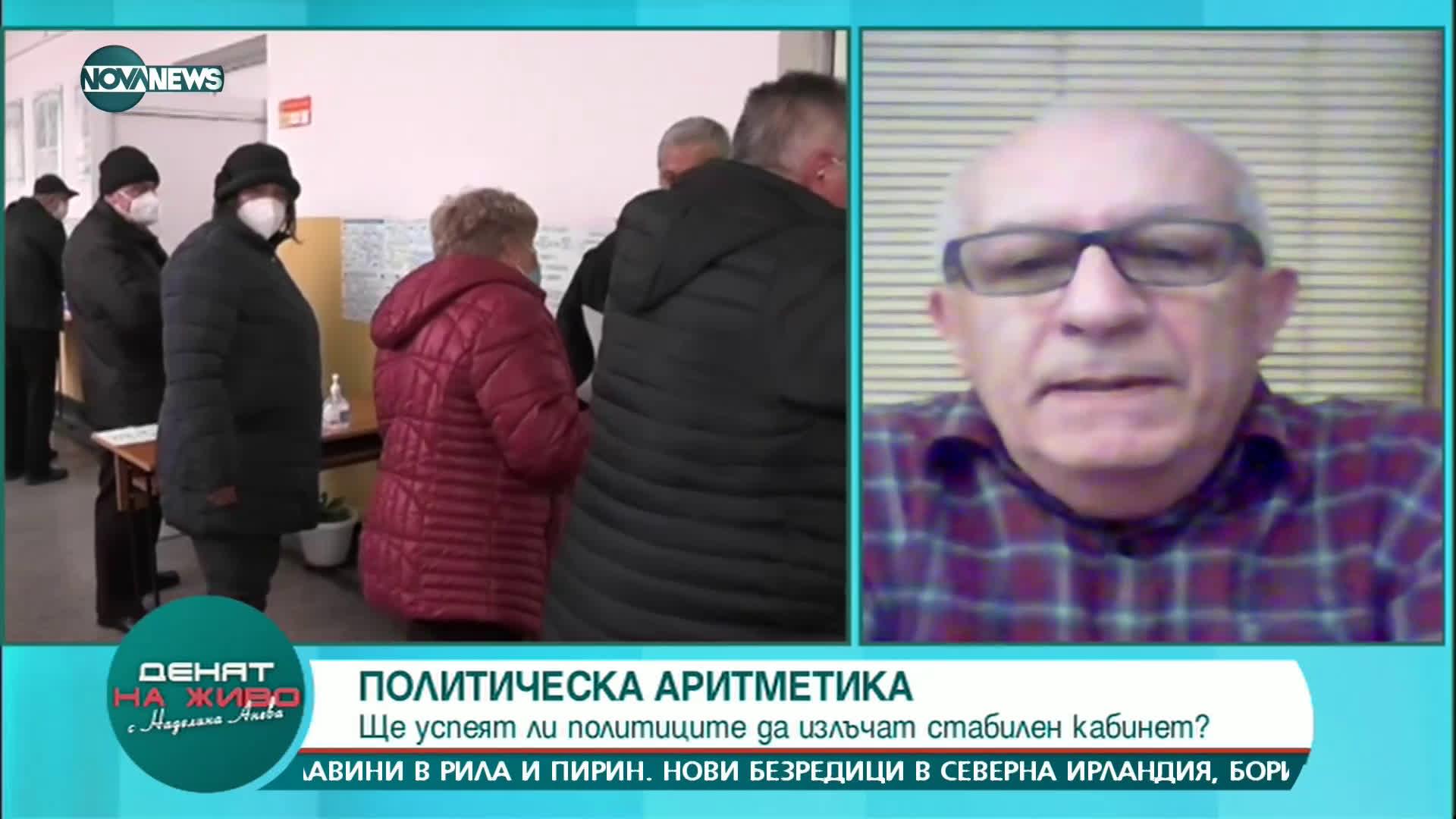 Румяна Коларова: Партиите на протеста трябва да покажат как могат да управляват