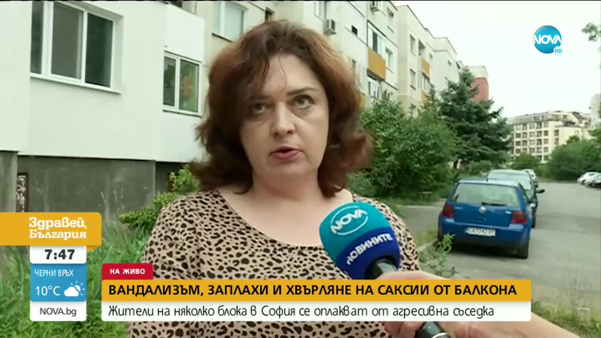 Психично болна жена тормози жители на квартал в София, опитала да удуши нейна съседка