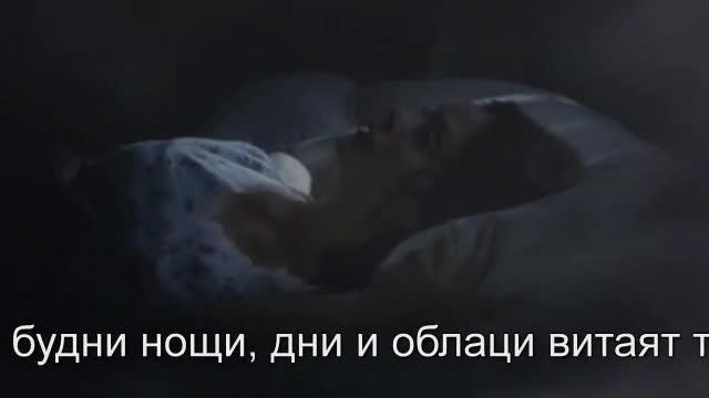 Сега те искам...