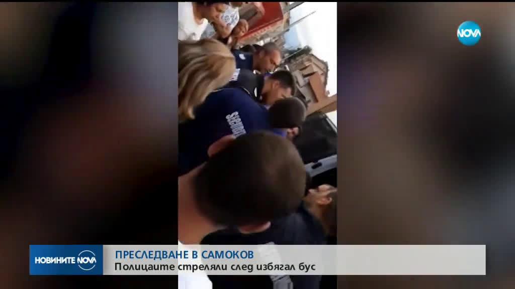 Акция в Самоков: Полицаи стреляха по бял бус