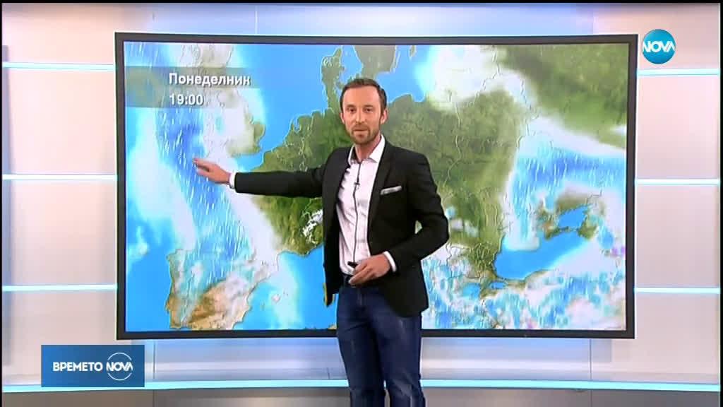 Прогноза за времето (15.04.2019 - обедна емисия)