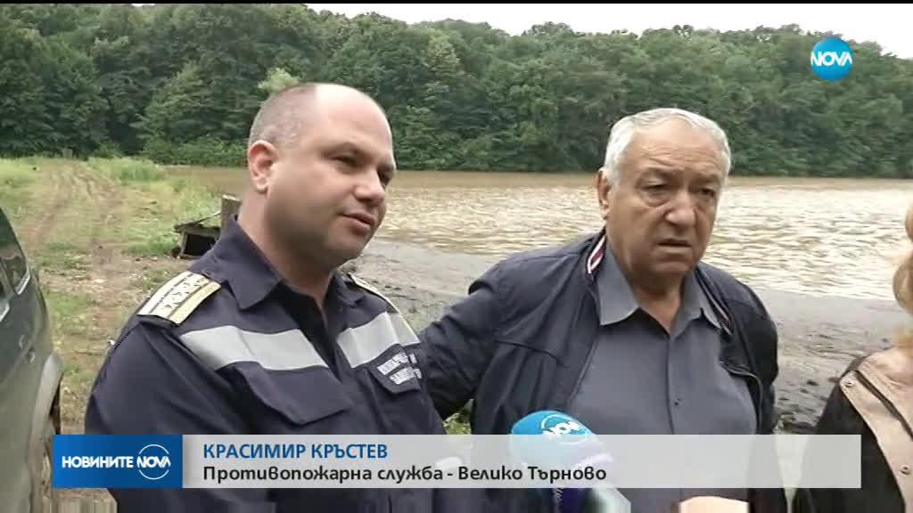 БЕДСТВЕНО ПОЛОЖЕНИЕ: Скъса се язовирна стена край село Нова Върбовка