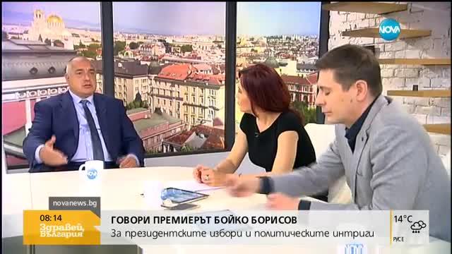 Защо Плевнелиев няма да се кандидатира за втори мандат?