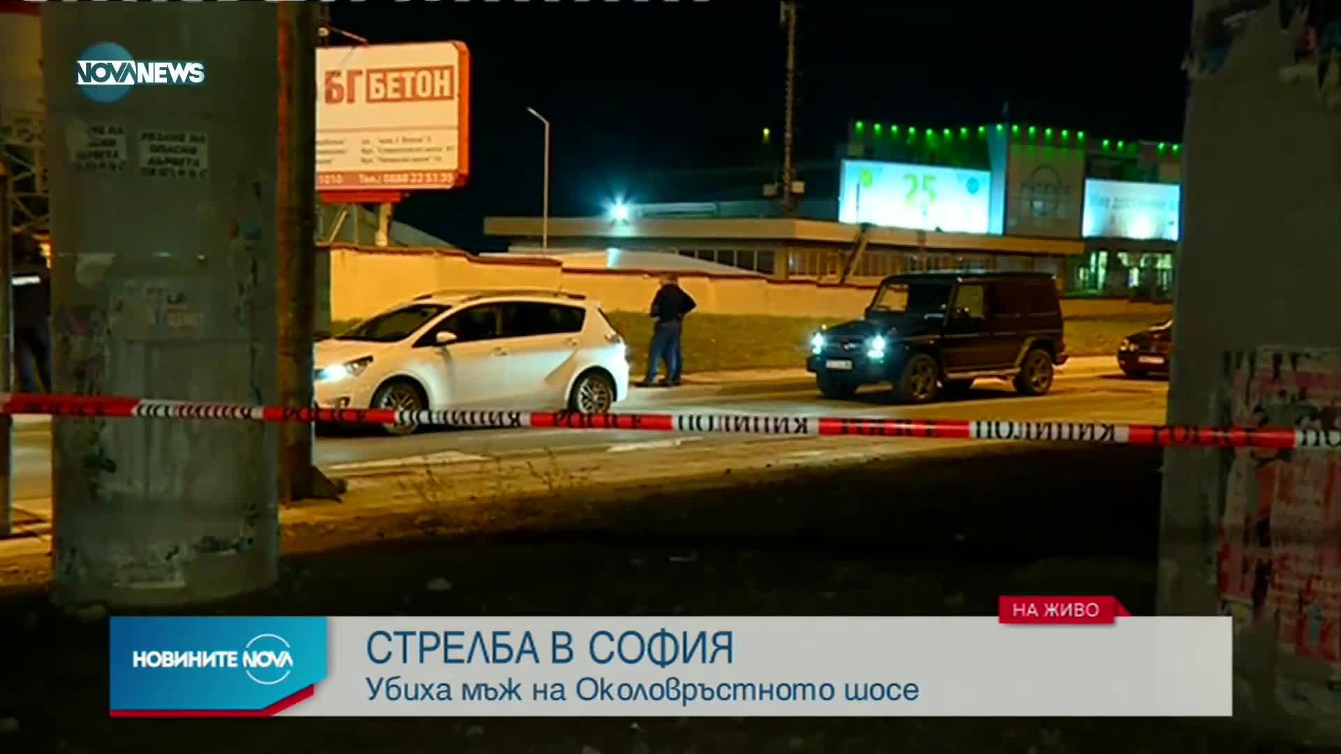 """Бизнесмен е прострелян тази вечер на бул. """"Симеоновско шосе"""""""