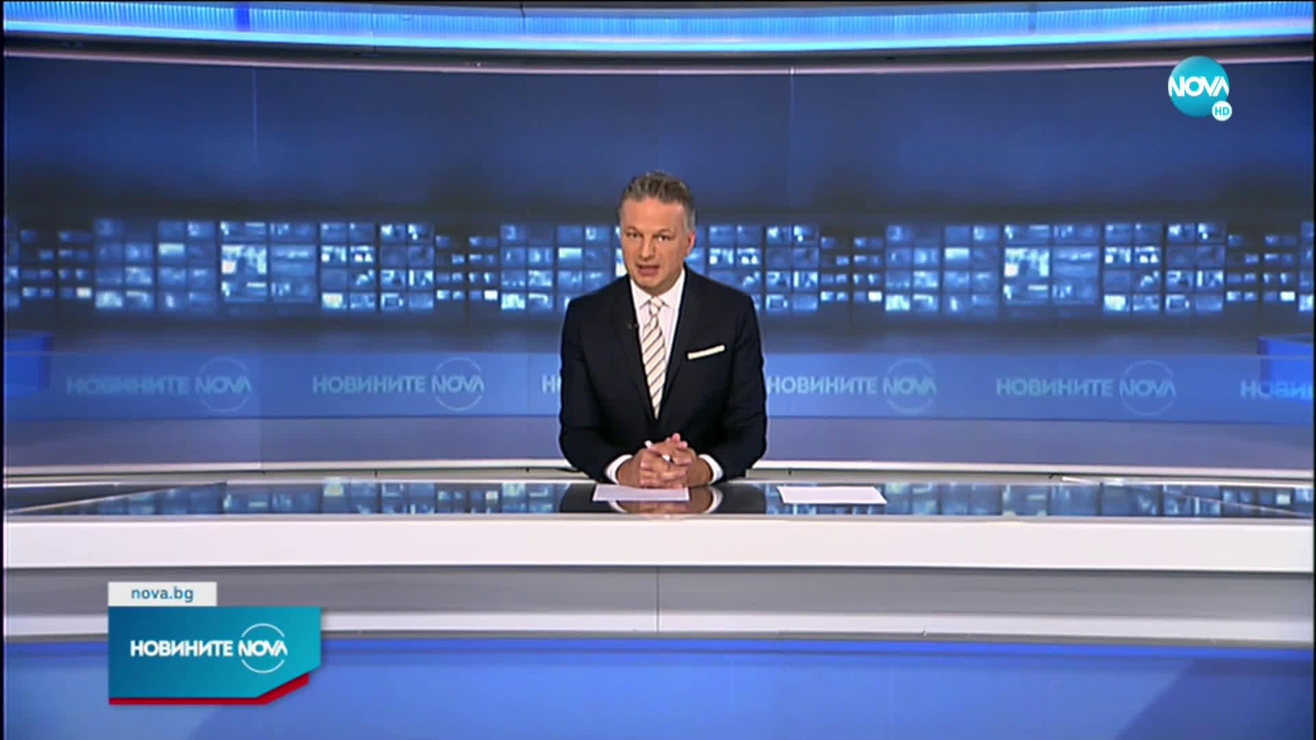 Новините на NOVA (07.05.2021 - следобедна емисия)