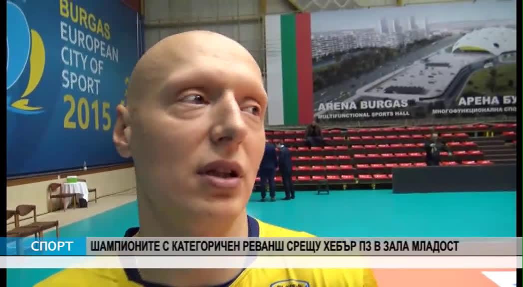 Спорт Канал 0 - 09.02.2019 г.