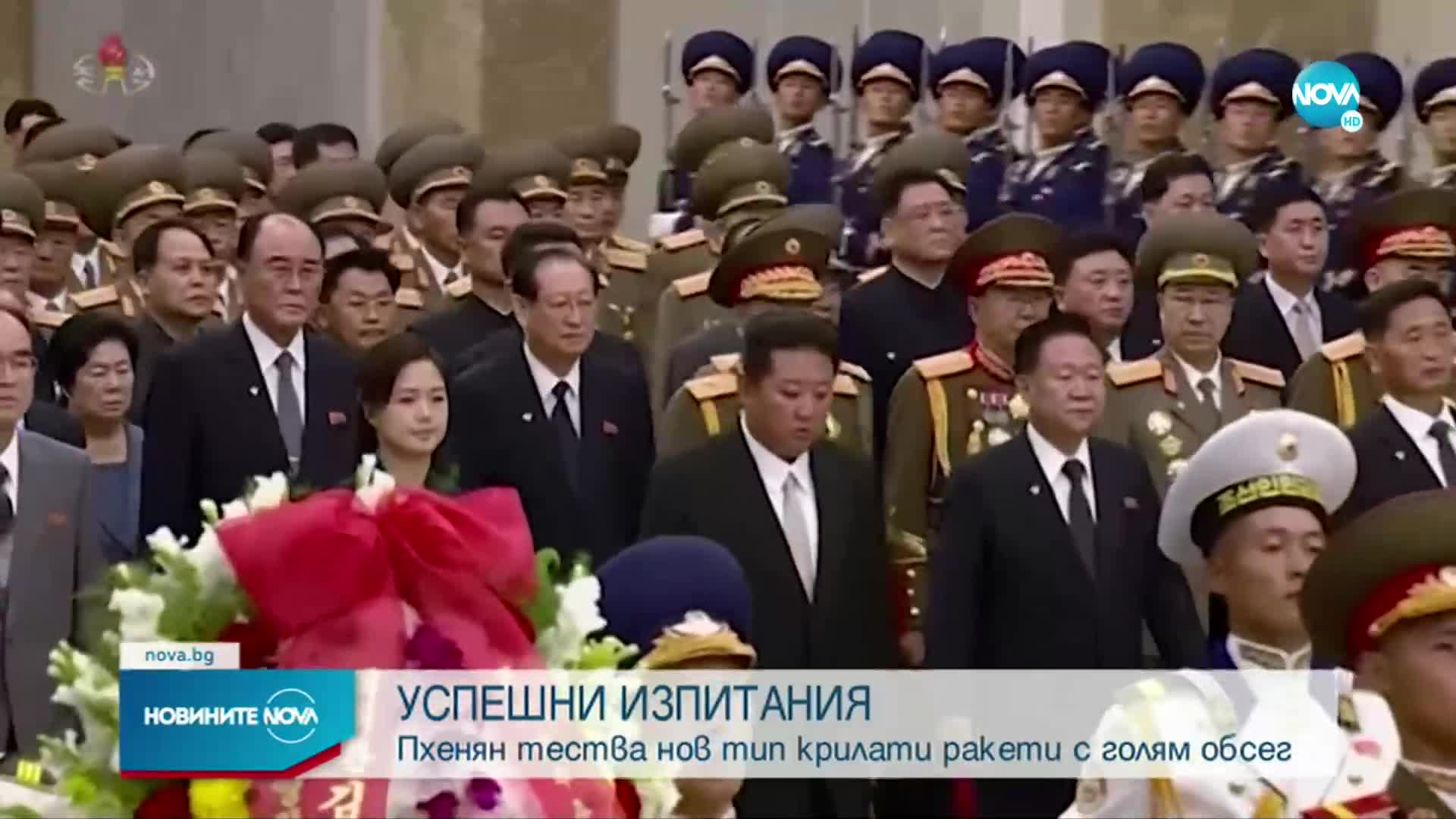 Пхенян тества нов тип крилати ракети с голям обсег