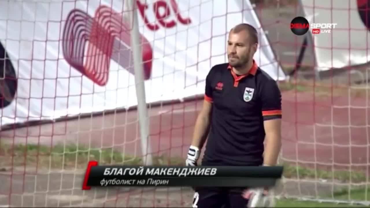 Спасяването на Благой Макенджиев срещу ЦСКА