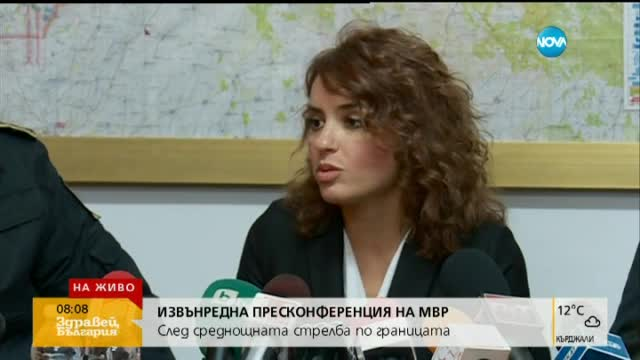 Рикоширал куршум убил мигранта край Средец