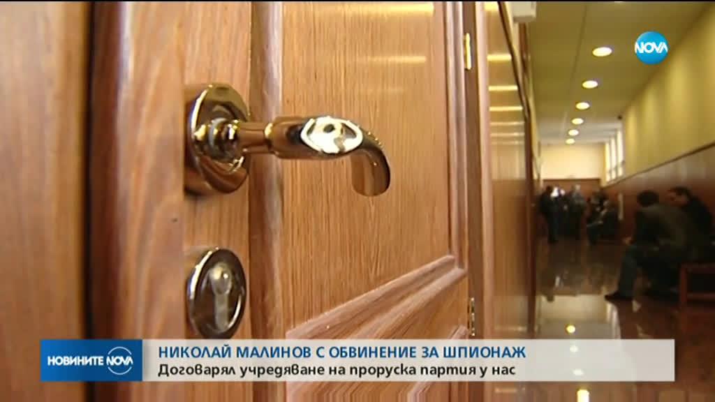 Гешев: Повдигнато е обвинение в шпионаж на Николай Малинов