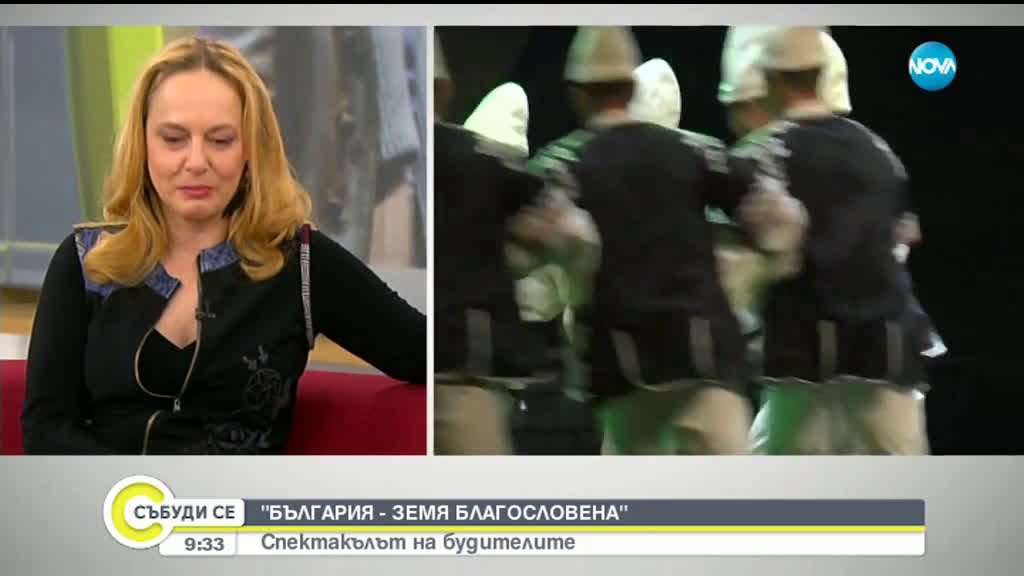 """Историята на нашите земи в спектакълът """"България – Земя благословена"""""""