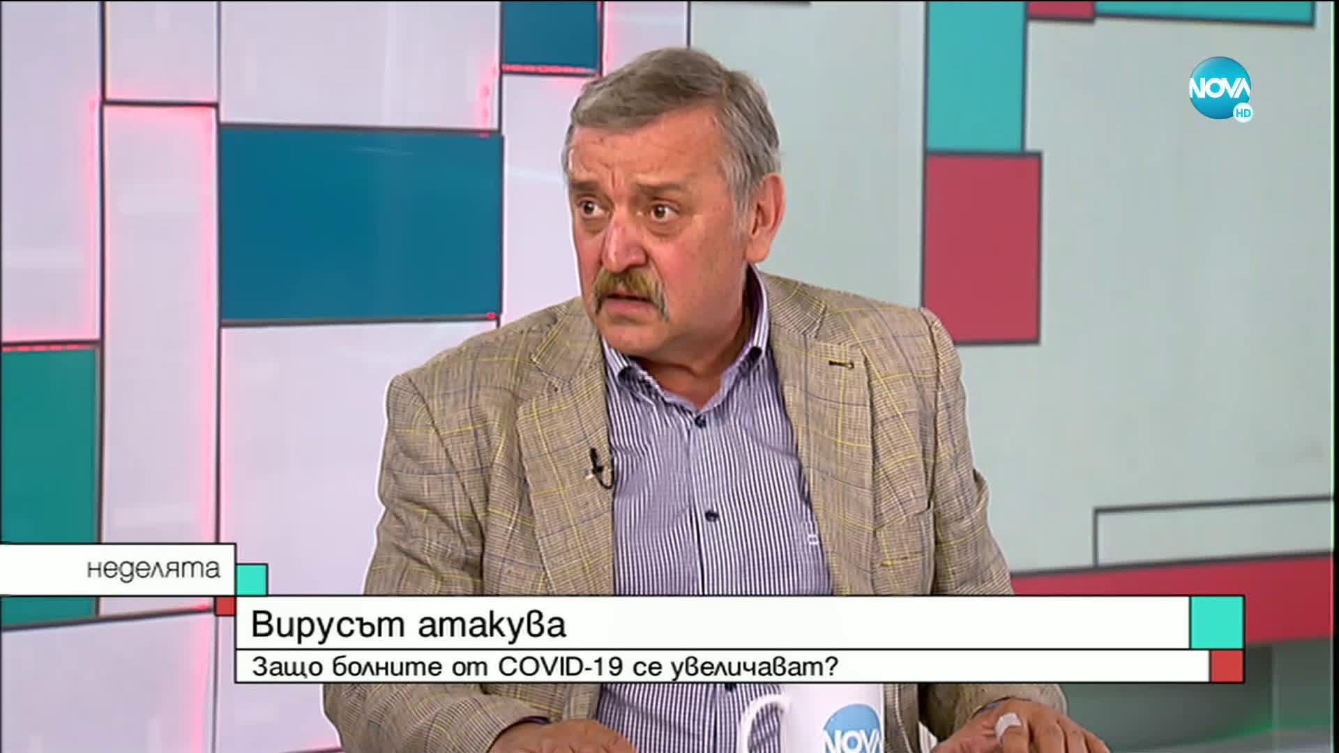 Проф. Кантарджиев: Когато водим нормален разговор, вероятността да се заразим с COVID-19 е много мал
