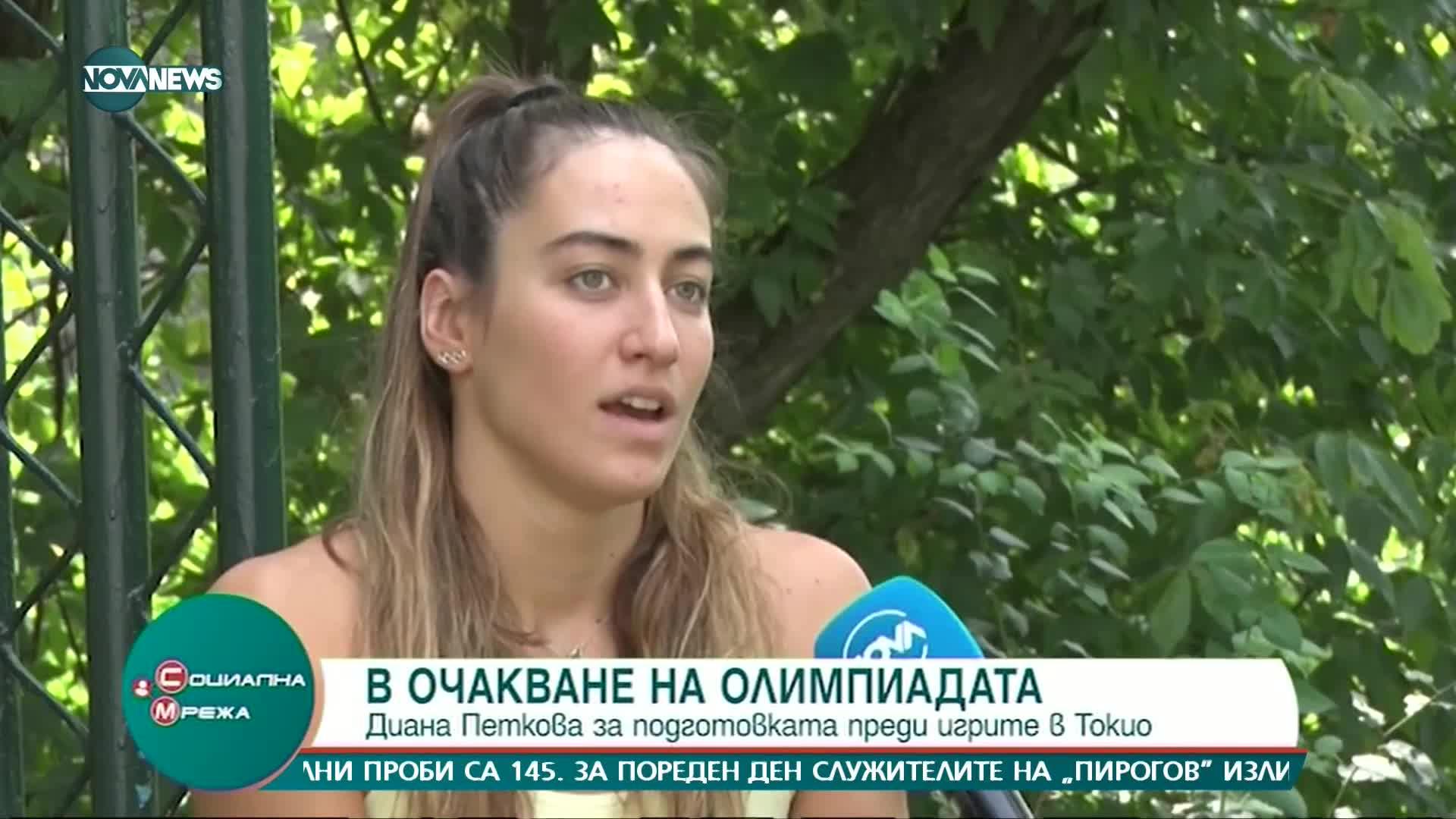 Плувкинята ни Диана Петкова дебютира на Олимпиада