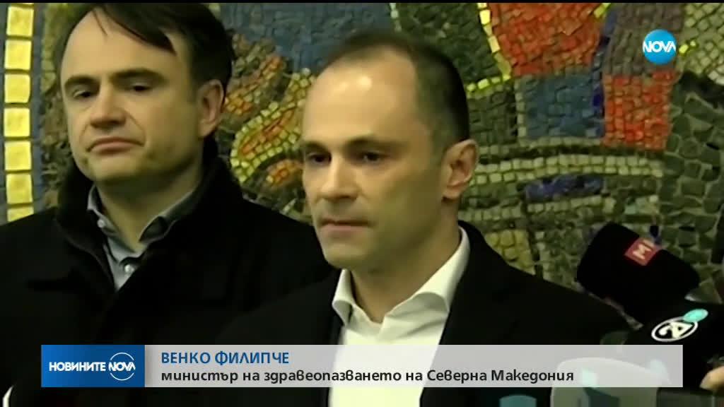 Броят на жертвите от жестоката автобусна катастрофа край Скопие достигна 14