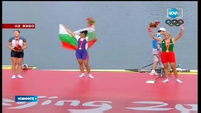 Румяна Нейкова: Бих се замислила да участвам на Олимпиадата в Рио
