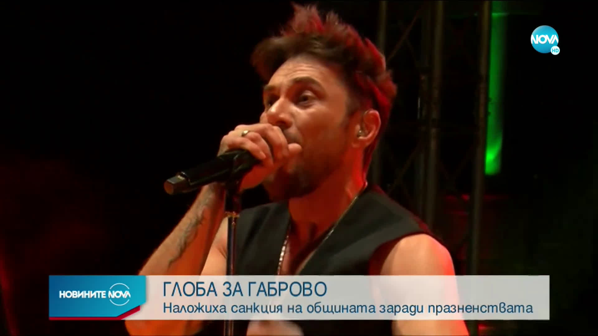 Габрово с акт за концерта на 30 декември, плаща го кметицата