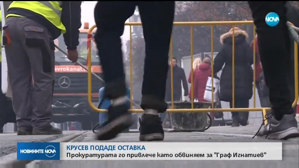 "ЗАРАДИ РЕМОНТА НА ""ГРАФА"": Повдигнаха обвинение на зам.-кмет на София"