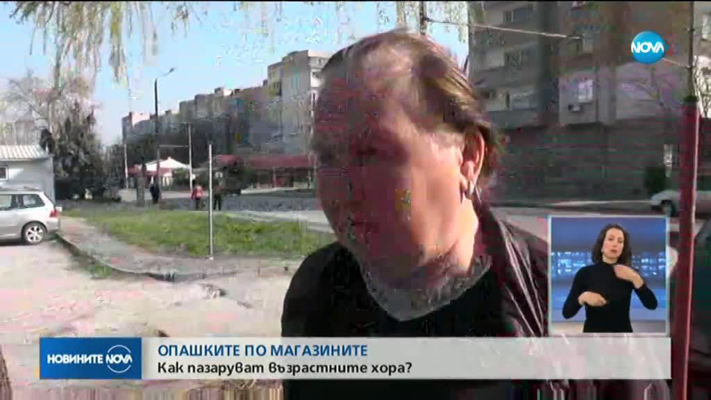 Опашки и напрежение пред магазините във Враца след въвеждането на новите мерки