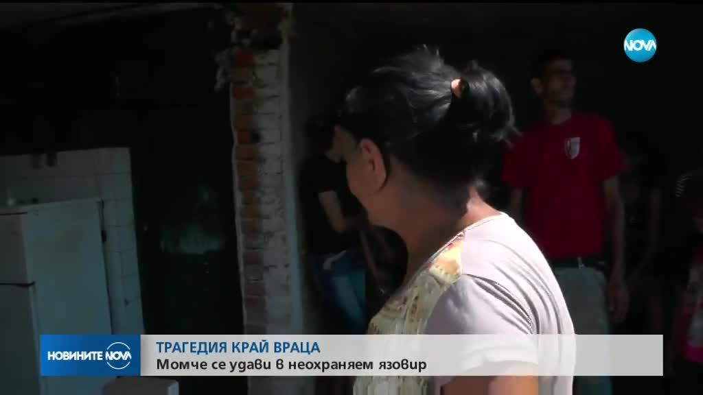 Дете се удави в язовир край Добролево