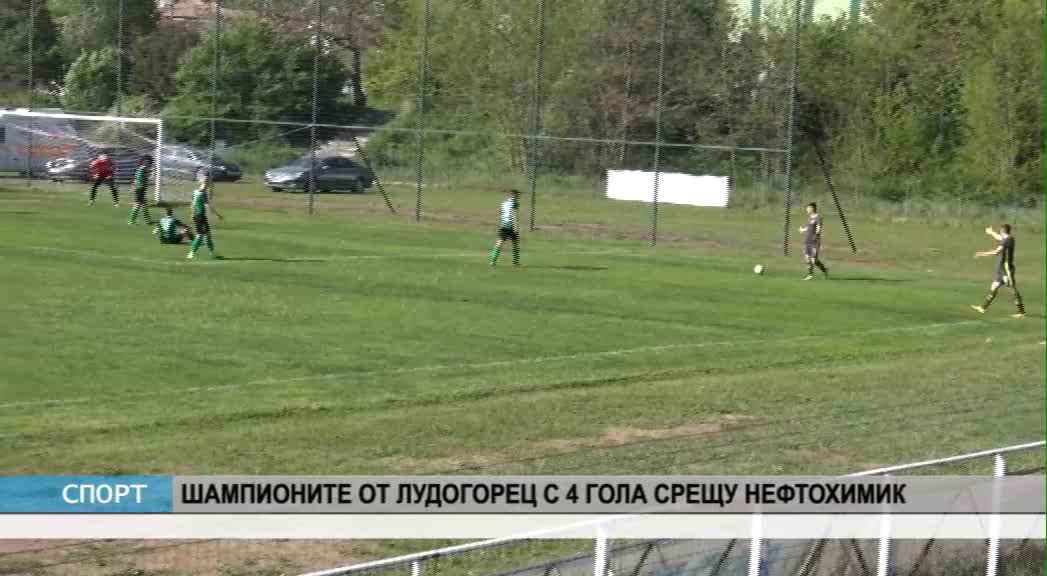 Спорт Канал 0 - 01.05.2019 г.