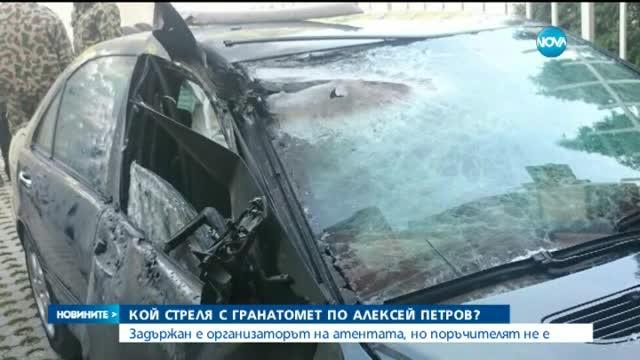МВР и прокуратурата разкриха кой стои зад опита за убийство на Алексей Петров