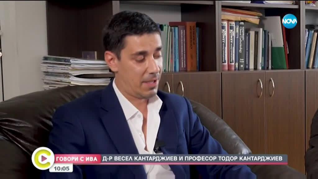 """""""Говори с Ива"""": Проф. Тодор Кантарджиев и синът му Весел"""