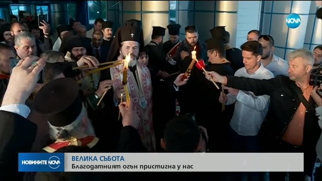 Благодатният огън в България