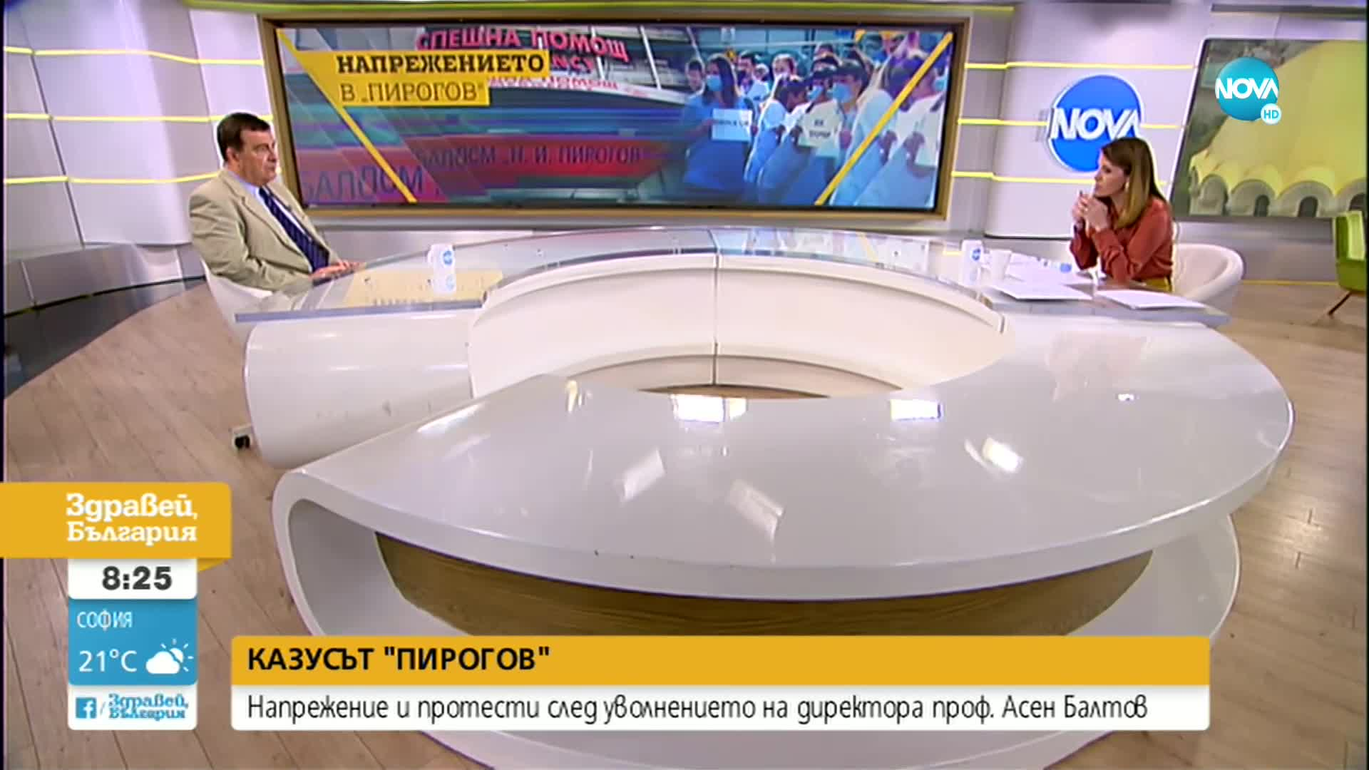 """Зам.-здравният министър: Никой не атакува лекарите и сестрите в """"Пирогов"""""""
