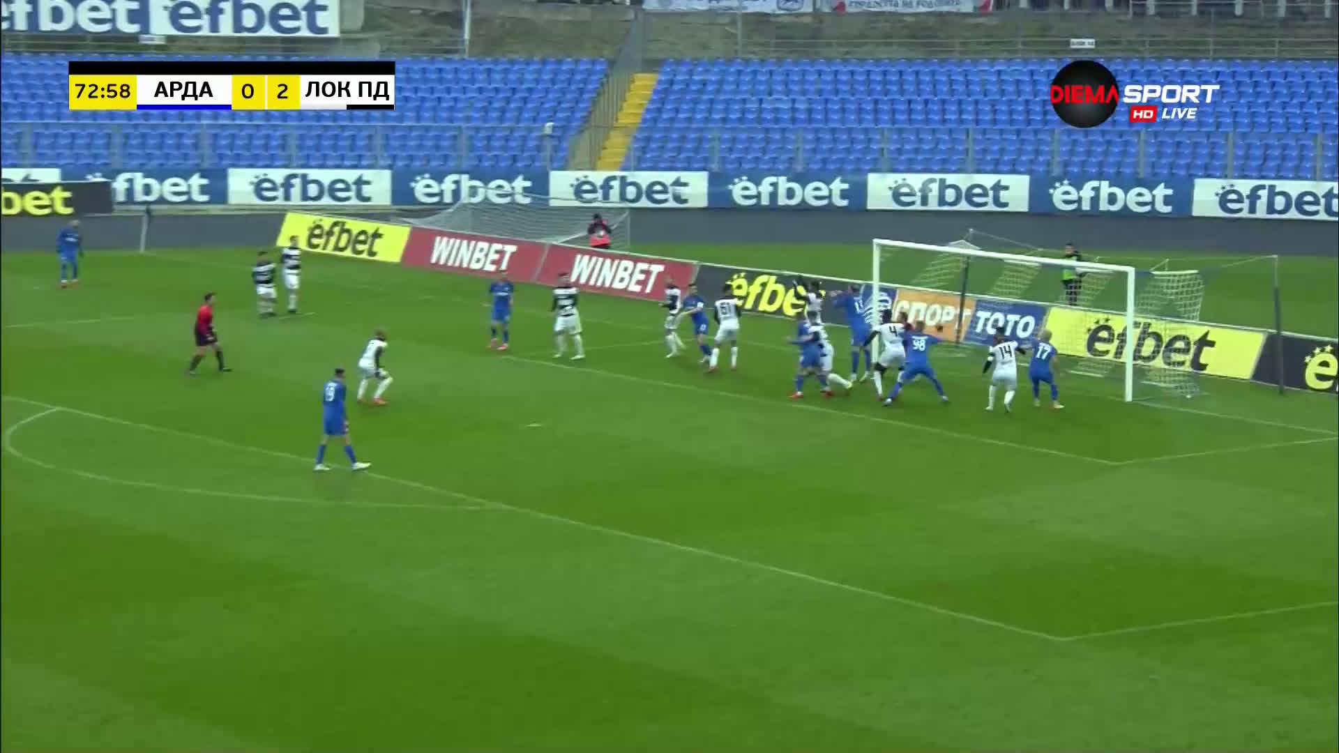 Арда - Локомотив Пловдив 0:2 /репортаж/