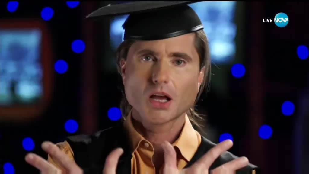 Визитка на Стоян Роянов ЯЯ - дванадесетият участник в Big Brother: Most Wanted
