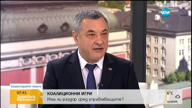 Симеонов: Поли Карастоянова подкрепи лобистки текст