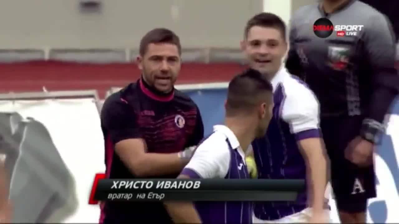 Спасяването на Христо Иванов срещу ЦСКА
