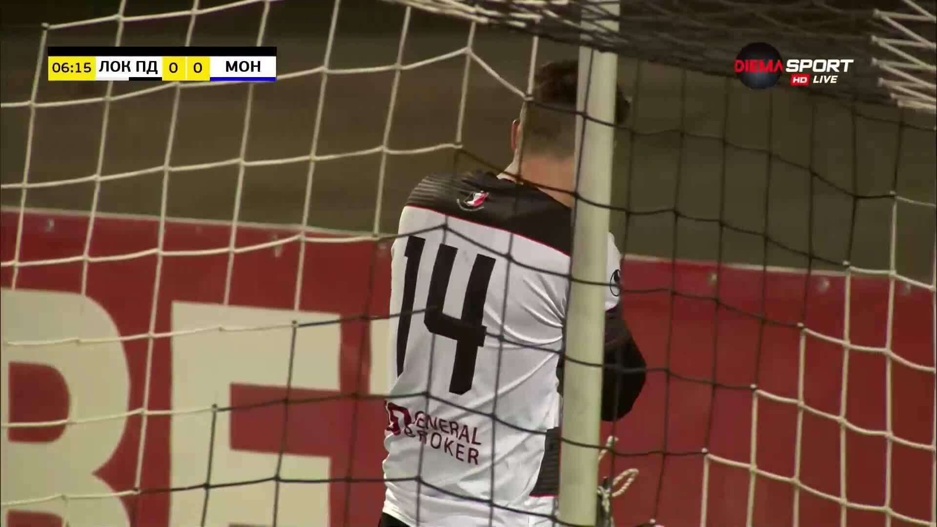 Локо Пд поведе на Монтана с юбилеен гол на Митко Илиев