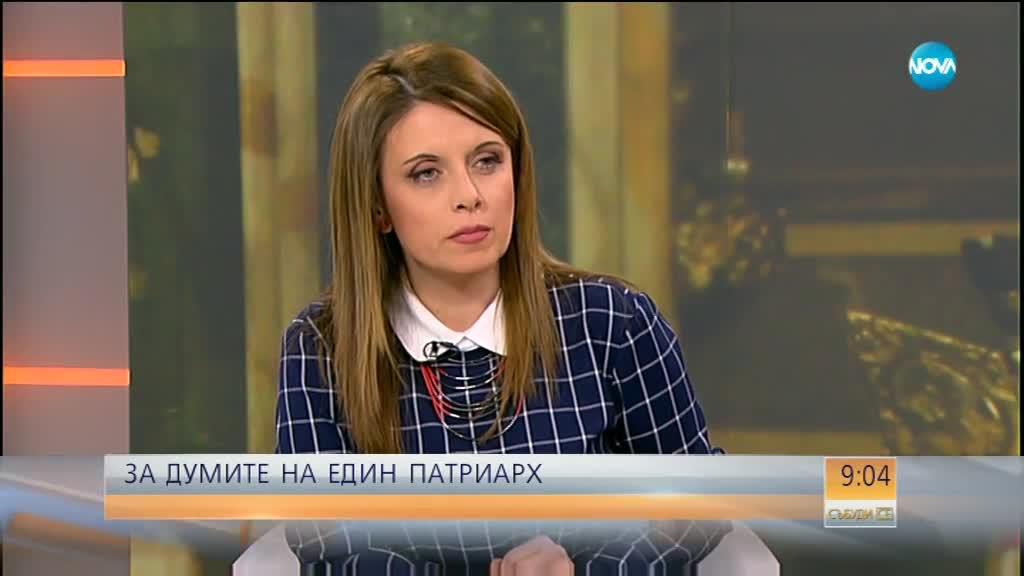 ЗА ДУМИТЕ НА ЕДИН ПАТРИАРХ: Скандал между България и Русия?