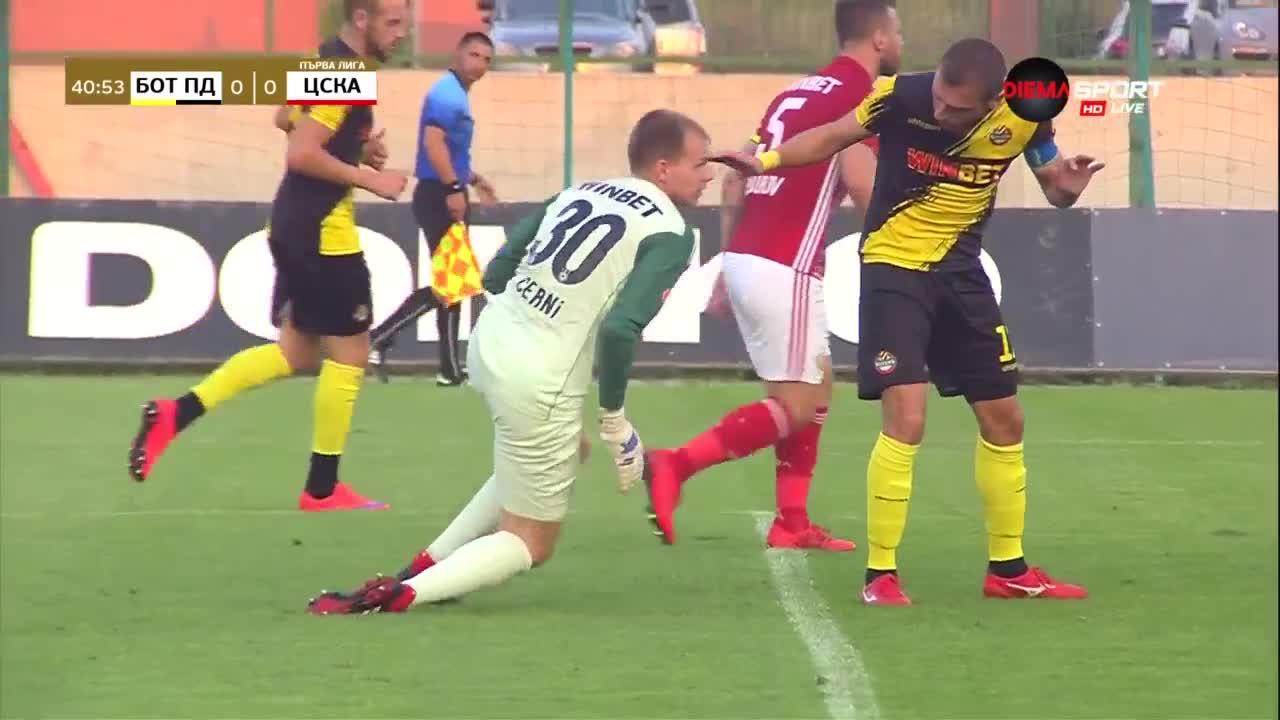 Ботев Пд - ЦСКА 0:0 /първо полувреме/