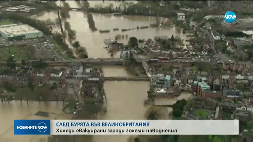 Хиляди евакуирани след наводнения във Великобритания